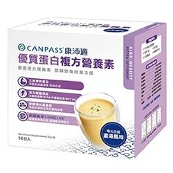 【免費索取】中美-康沛適優質蛋白營養素